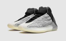 adidas Yeezy Basketball Quantum Boost